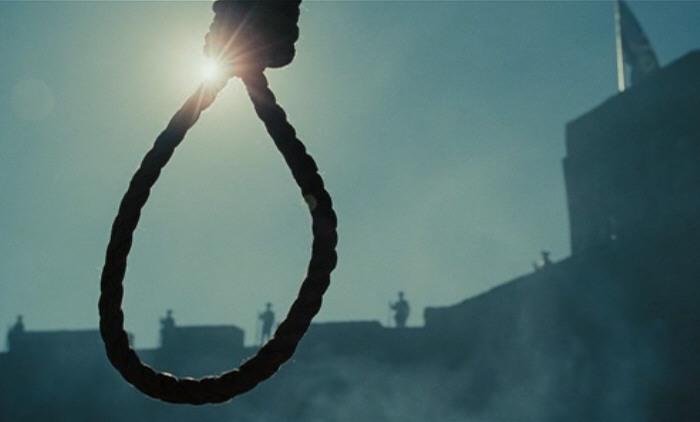The Executioner – a Vice orno?